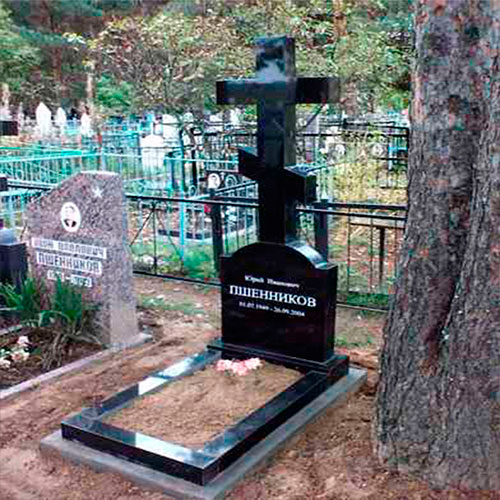 Изготовление памятники могилёвской природы где заказать памятник ярославль